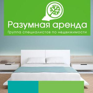 Аренда квартир и офисов Заводоуковска