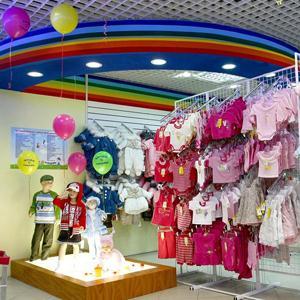 Детские магазины Заводоуковска