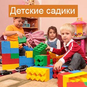Детские сады Заводоуковска