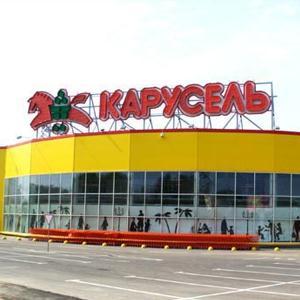 Гипермаркеты Заводоуковска