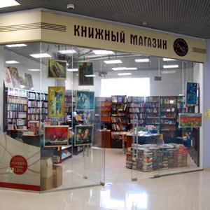 Книжные магазины Заводоуковска