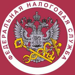 Налоговые инспекции, службы Заводоуковска