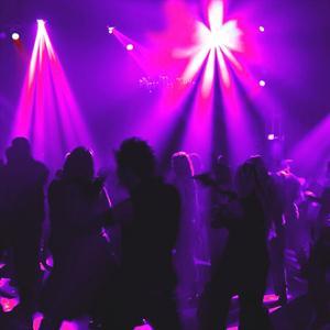 Ночные клубы Заводоуковска