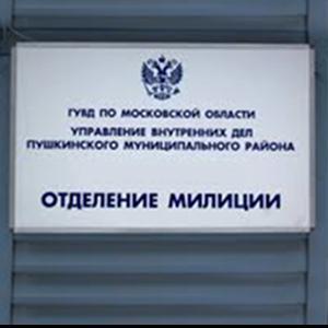 Отделения полиции Заводоуковска