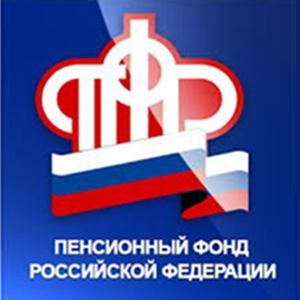 Пенсионные фонды Заводоуковска