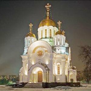 Религиозные учреждения Заводоуковска