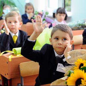 Школы Заводоуковска