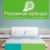 Аренда квартир и офисов в Заводоуковске