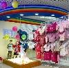 Детские магазины в Заводоуковске