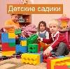 Детские сады в Заводоуковске