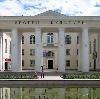 Дворцы и дома культуры в Заводоуковске