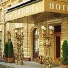 Гостиницы в Заводоуковске