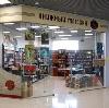 Книжные магазины в Заводоуковске
