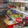 Магазины хозтоваров в Заводоуковске