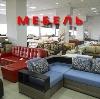 Магазины мебели в Заводоуковске