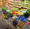 Магазины продуктов в Заводоуковске