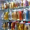 Парфюмерные магазины в Заводоуковске