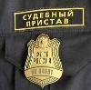 Судебные приставы в Заводоуковске