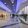 Торговые центры в Заводоуковске
